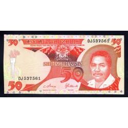 Танзания 50 шиллингов ND (1986 г.) (TANZANIA  50 shillings ND (1986 g.)) P16b:Unc