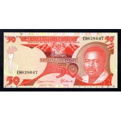 Танзания 50 шиллингов ND (1992 г.) (TANZANIA  50 shillings ND (1992 g.)) P19:Unc