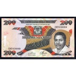 Танзания 200 шиллингов ND (1986 г.) (TANZANIA  200 shillings ND (1986 g.)) P18а:Unc