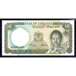 Танзания 10 шиллингов ND (1966 г.) (TANZANIA 10 shillings ND (1966 g.)) P2a:Unc
