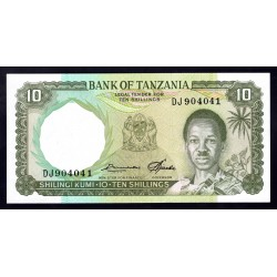 Танзания 10 шиллингов ND (1966 г.) (TANZANIA 10 shillings ND (1966 g.)) P2е:Unc