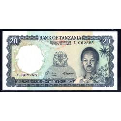 Танзания 20 шиллингов ND (1966 г.) (TANZANIA 20 shillings ND (1966 g.)) P3а:Unc