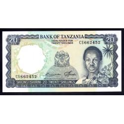 Танзания 20 шиллингов ND (1966 г.) (TANZANIA 20 shillings ND (1966 g.)) P3е:Unc
