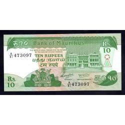 Маврикий 10 рупий ND (1985 г.) (MAURITIUS 10 rupees ND (1985 g.)) P35b:Unc