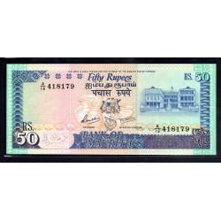 Маврикий 50 рупий ND (1986 г.)  (MAURITIUS 50 rupees ND (1986 g.)) P37b:Unc
