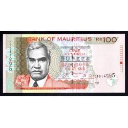 Маврикий 100 рупий 2012 г.   (MAURITIUS 50 rupees 2012 g.) P56d:Unc