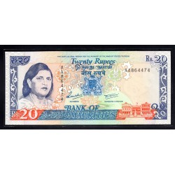 Маврикий 20 рупий ND (MAURITIUS 20 rupees ND) P36:Unc