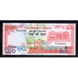 Маврикий 100 рупий ND (1986 г.)   (MAURITIUS 100 rupees ND (1986 g.)) P38:Unc