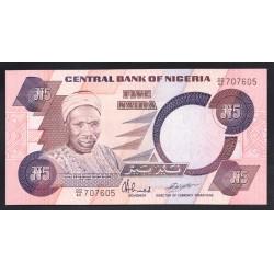 Нигерия 5 найра ND (1984 - 2000 г.г.) (NIGERIA 5 naira ND (1984 - 2000 g.) P24d:Unc