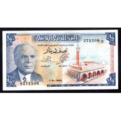 Тунис 1/2 динара 1965 г. (TUNISIE 1/2 dinar 1965 g.) Р62:VF