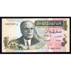 Тунис 1/2 динара 1973 г. (TUNISIE 1/2 dinar 1973 g.) Р69:Unc
