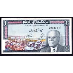 Тунис 1 динар 1965 г. (TUNISIE 1 dinar 1965 g.) Р63:VF++