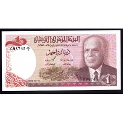 Тунис 1 динар 1980 г. (TUNISIE 1 dinar 1980 g.) Р74:Unc