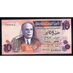 Тунис 10 динар 1973 г. (TUNISIE 10 dinar 1973 g.) Р72:Unc