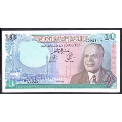 Тунис 10 динар 1969 г. (TUNISIE 10 dinar 1969 g.) Р65:Unc