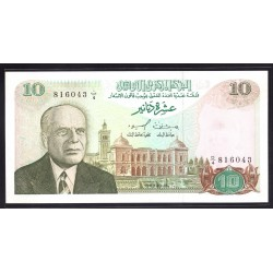Тунис 10 динар 1980 г. (TUNISIE 10 dinar 1980 g.) Р76:Unc