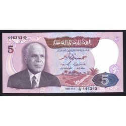Тунис 5 динар 1983 г. (TUNISIE 5 dinar 1983 g.) Р79:Unc