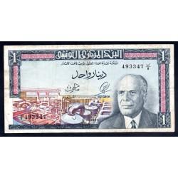Тунис 1 динар 1965 г. (TUNISIE 1 dinar 1965 g.) Р63:VF+
