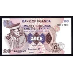 Уганда 20 шиллингов ND (1973 г.) (UGANDA 20 shillings ND (1973 g.)) P7с:Unc