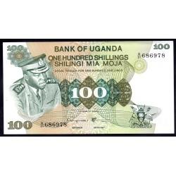 Уганда 100 шиллингов ND (1973 г.) (UGANDA 100 shillings ND (1973 g.)) P9с:Unc