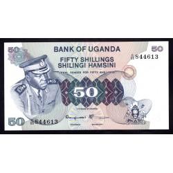 Уганда 50 шиллингов ND (1973 г.) (UGANDA 50 shillings ND (1973 g.)) P8с:Unc