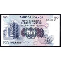 Уганда 50 шиллингов ND (1979 г.) (UGANDA 50 shillings ND (1979 g.)) P13b:Unc