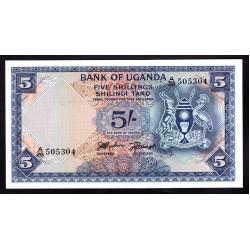 Уганда 5 шиллингов ND (1966 г.) (UGANDA 5 shillings ND (1966 g.)) P1a:Unc
