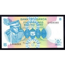 Уганда 5 шиллингов ND (1977 г.) (UGANDA 5 shillings ND (1977 g.)) P5А:Unc