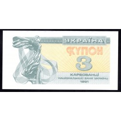 Украина 3 карбованца 1991 г. (UKRAINE 3 Karbovantsi 1991) P82:Unc без ультрафиолета