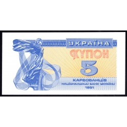 Украина 5 карбованцев 1991 г. (UKRAINE 5 Karbovantsiv 1991) P83:Unc I выпуск