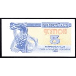 Украина 5 карбованцев 1991 г. (UKRAINE 5 Karbovantsiv 1991) P83:Unc II выпуск
