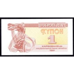 Украина 1 карбованец 1991 г. (UKRAINE 1 Karbovanets 1991) P81:Unc