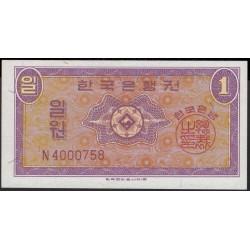 Южная Корея 1 вон б\д (1962 год) (South Korea 1 won ND (1962 year)) P 30a : Unc