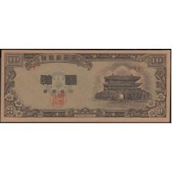 Южная Корея 10 хван 4286 (1953) год (South Korea 10 hwan 4286 (1953) year) P 16 : aUnc