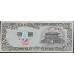 Южная Корея 10 хван 4287 (1954) год (South Korea 10 hwan 4287 (1954) year) P 17b : Unc