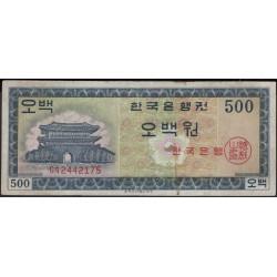 Южная Корея 500 вон б\д (1962 год) (South Korea 500 won ND (1962 year)) P 37a : VG