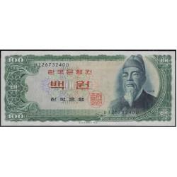 Южная Корея 100 вон б\д (1965 год) (South Korea 100 won ND (1965 year)) P 38A : Unc