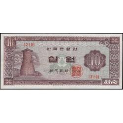Южная Корея 10 вон б\д (1962-1965 год) (South Korea 10 won ND (1962-1965 year)) P 33e : aUnc
