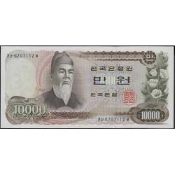 Южная Корея 10000 вон б\д (1973 год) (South Korea 10000 won ND (1973 year)) P 42 : Unc