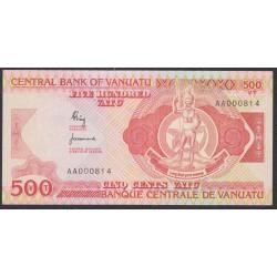Вануату 500 вату 1982 год (Vanuatu 500 Vatu 1982) P 2: UNC