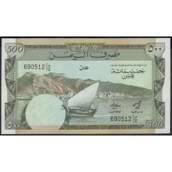 Йемен Южный 500 фил 1984 г. (Yemen South 500 Fils 1984 year) P6:Unc