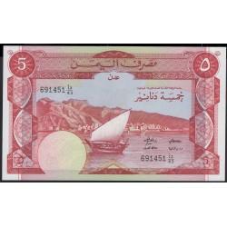 Йемен Южный 5 динар 1984 г. (Yemen South 5 Dinars 1984 year) P8b:Unc