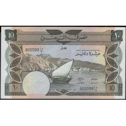 Йемен Южный 10 динар 1984 г. (Yemen South 10 Dinars 1984 year) P9b:Unc-