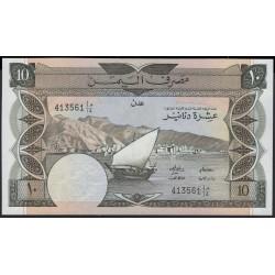 Йемен Южный 10 динар 1984 г. (Yemen South 10 Dinars 1984 year) P9b:Unc