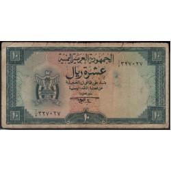 Йемен 10 риалов б/д (1964-1967 г.) (Yemen 10 rials ND (1964-1967)) P3b:VF