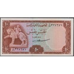 Йемен 10 букшас б/д (1966 г.) (Yemen 10 buqshas ND (1966 year)) P4:Unc