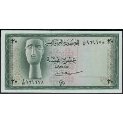 Йемен 20 букшас б/д (1966 г.) (Yemen 20 buqshas ND (1966 year)) P5:Unc
