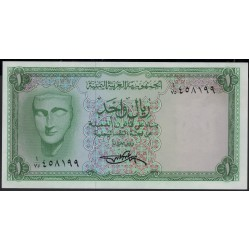 Йемен 1 риал б/д (1969 г.) (Yemen 1 rial ND (1969 year)) P6:Unc