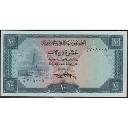 Йемен 10 риалов б/д (1969 г.) (Yemen 10 rials ND (1969 year)) P8a:Unc