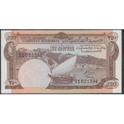Йемен Южный 250 фил 1965 г. (Yemen South 250 Fils 1965 year) P1b:Unc